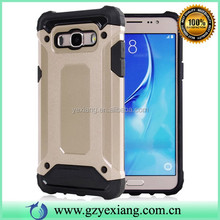 New arrival 2 in 1 armor case for samsung galaxy j5 j7 prime combo case