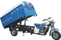trade assurance garbage truck steet cleaning dumping tricycle