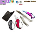 Hot Sale Pocket Credit Card Shaped Carbon Steel Knife