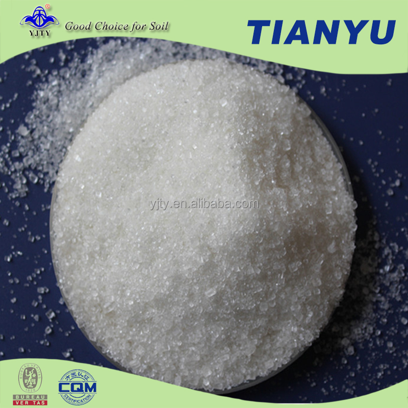 Free sample chemical fertilizer ammonium sulfate price