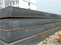 super-thick steel plate