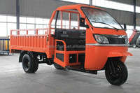 2014 Best cargo shipping three wheel motorcycle /cargo motorcycle/cargo tricycle