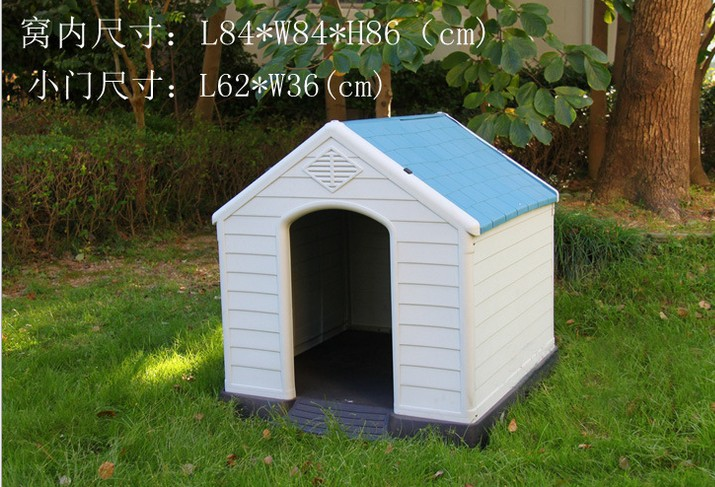 2016 eco-friendly pet house,decorative dog houses,dog house plastic