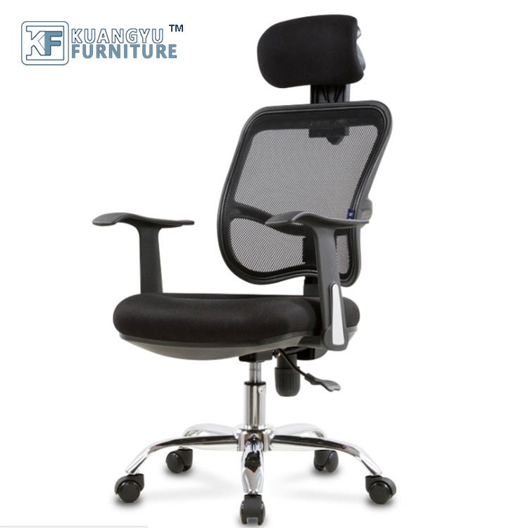 <strong>Manufacturer</strong> directly supply New style metal frame mesh office chair