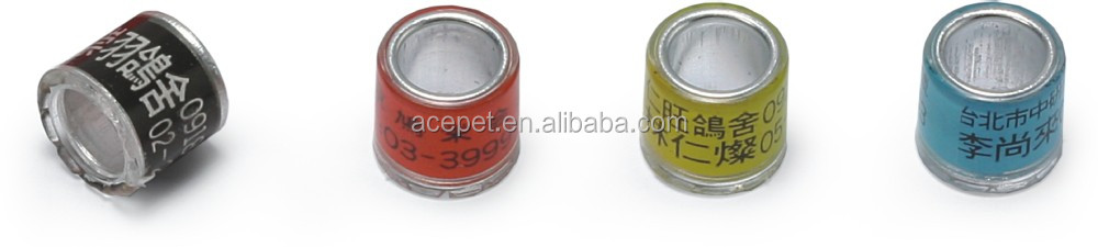 251-H / 251-L HIgh quality aluminum customized pigeon rings
