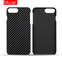Custom Phone Cases Factory For Iphone 7 plus carbon fiber cell phone case, For iPhone 8 plus carbon fiber PC back case cover
