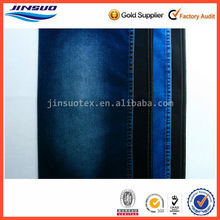 High Super Stretch Satin Weave Indigo Denim Jeans Trousers Fabric 8oz Cotton Poly Spandex Content