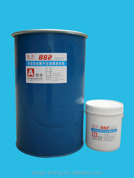 MIFENG 882 Double Component Insulating Glass Silicone Sealant