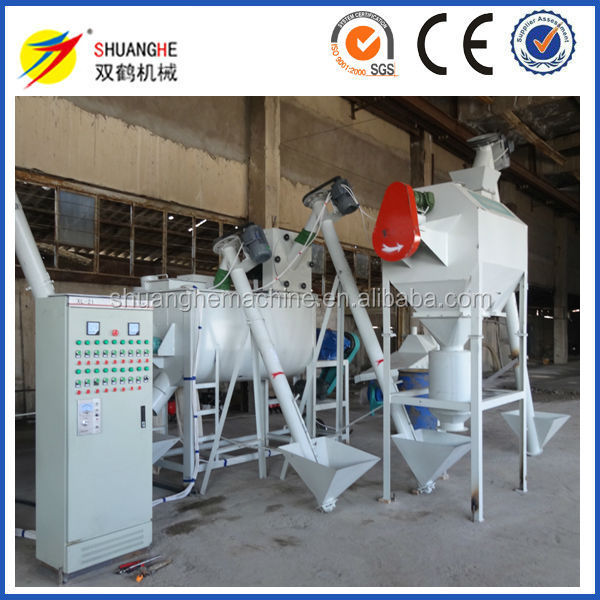 Small scale dairy cattle feed pellet production line equipment plant for sale