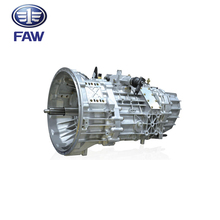 FAW heavy series CA12TA(X)210M3 best quality small manual truck transmission gearbox