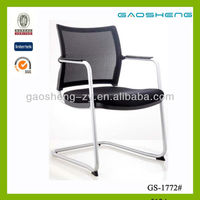 flash furniture office side chair with mesh back /mesh chair GS-1772