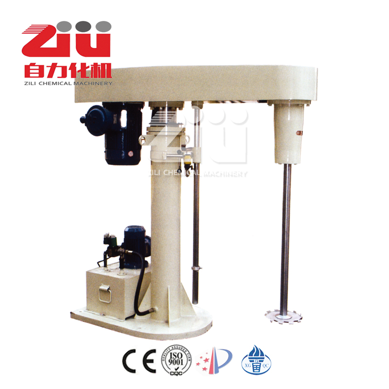 Chemical High Speed Disperser(Quick dissolving,mixing,dispersing,fining)