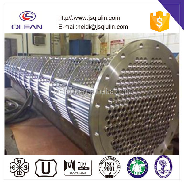 Industrial tubular heat exchanger pressure vessels for chemical processing
