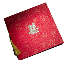 2016 Hot Customized Chinese Style Square Supplies laser cut Lace wedding invitation card