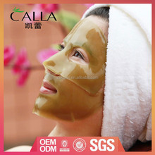 green tea beauty products Maccha whitening Collagen mask