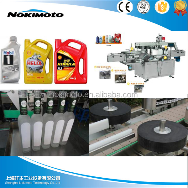Two or Three Sides Neck body Adhesive Label Round Beer Bottle Labeling Machine