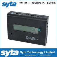 DAB+ S205 Car DAB/DAB+ Digital Radio for HK,Europ countries
