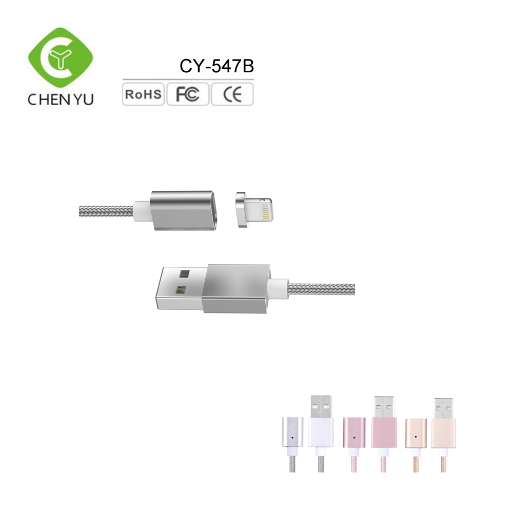 China Wholesale Phone Accessories Magnetic Cable Charger For iPhone 5,5s,6,6s,7