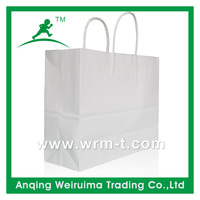 white kraft paper garment and shoes packing bag with paper handle