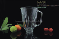 Hamilton Beach blender spare parts replacement, blender glass jug and parts with FDA certificate