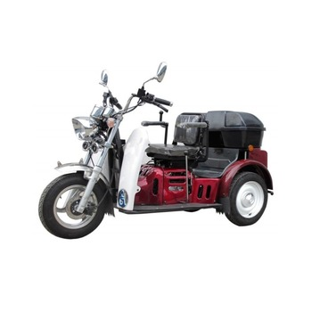 Best price electric three wheel motorcycle