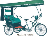 Passenger Three Wheeler/Rickshaws/Tricycle for passagers/pedicab /Chinese old style tricycle