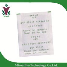 Hot-selling Jungong white detox foot patch, popular in Malaysia, Indonesia, Thailand... (OEM your own brand or logo)