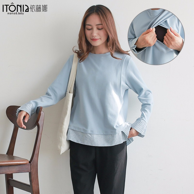 Alibaba hot sale fashion style 100% cotton maternity nursing clothes