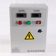 stainless steel IP65 outdoor electric control box SHP300