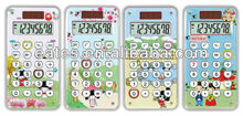 8 digits decorative cartoon painting electronic gifts calculator with maze game