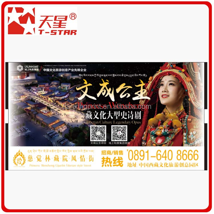 T-STAR printing paper tickets admission ticket bus ticket printing
