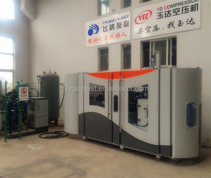 2 liter 4000-5000 bottles per hour blowing machine