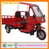 Chongqing top manufacturer 3 wheel reverse drift trike chooper motorcycle/recumbent trike sale