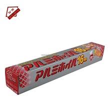 Food Packing Aluminium Foil Jumbo Roll For Flexible Packaging