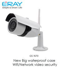1.3 megapixel 720P ERAY outdoor wireless wifi HD IP security camera