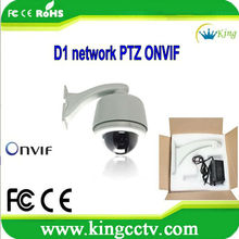 viewerframe mode network ip camera HK-SNP8277 700TVL 960H 27X Optical Zoom D1 H.264 1/3 SONY ExView CCD Mobile Phone