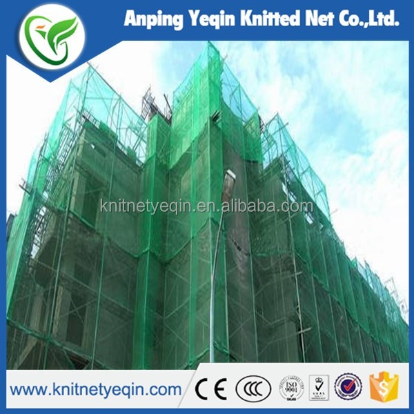 YEQIN Factory Plastic nylon construction safety <strong>net</strong>