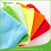 Wholesale floor cleaning cloth, kitchen microfiber cleaning cloth, car cleaning microfiber cloth