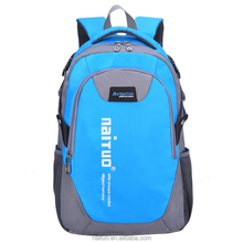 2016 lightweight waterproof backpack folding bag cheap fashion travel backpack
