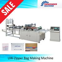 2014Zipper Bag Blowing Machine