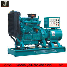 diesel generator easy to operator ,25kva diesel generator with rated frequency 50Hz/60Hz