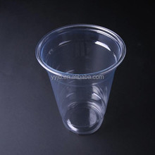 Hot Sale Plastic Cup,Plastic Souffle cup,Diposable portion cup