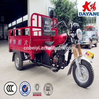 hot sale high quality china 3 wheeled tri motorcycle