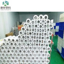 Fda Approved Food Grade Pe plastic film packaging film300MM*30M*9MIC roll for fruit wrap