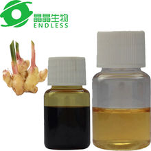 top quality health care organic pure ginger oil chinese foot bath oil