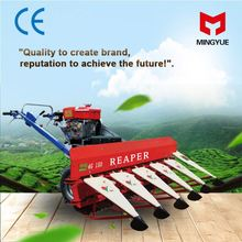 Rice And Wheat Self-Propelled Combine Harvester Price Of Wheat Combine Harvester AW70G
