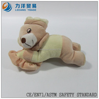 cute/lovely baby plush/stuff toys/animal toys/soft light brown bear lying position , Customised toys,CE/ASTM safety stardard