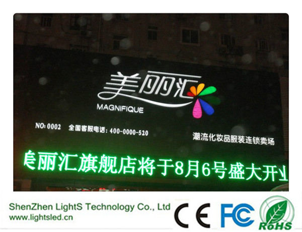 cheap price for sale P10 Single color LED display LED banners electronic signs parking signs