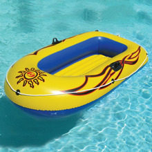 inflatable flying fish boat for adult