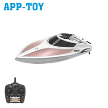 2.4G dual hatches high speed about 26-28 km/h racing rc boat hull with LCD screen
